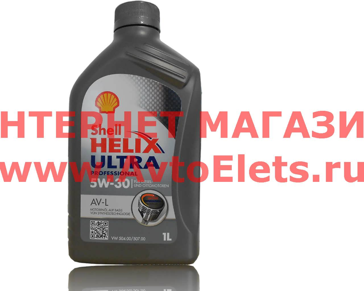 Shell Helix Ultra Extra Sae 5W 30