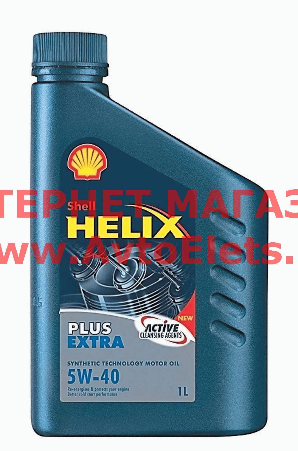 Купить Шелл Хеликс 10В40